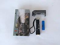 Тактический фонарик Bailong BL-1835 Police Cree Q5