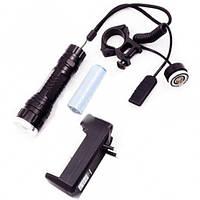 Аккумуляторный подствольный Фонарь BAILONG Police BL-Q8492 Cree Q5
