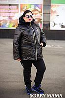 """Женская куртка """"БУКОВЕЛЬ"""" в больших размерах z-1015874"""