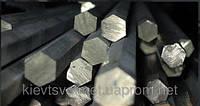Шестигранник сталь 40Х    ГОСТ 4543-71,2879-88