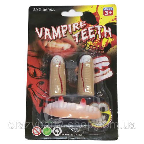 Зубы вампира  + 2 пальца карнавальные
