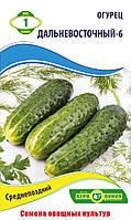 Семена Огурца сорт Дальневосточный-6  1гр ТМ Агролиния