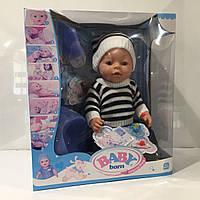 Кукла Baby Born мальчик черно-белая полоска 2017