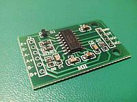 HX711 модуль 24bit АЦП тензодатчиков, весы