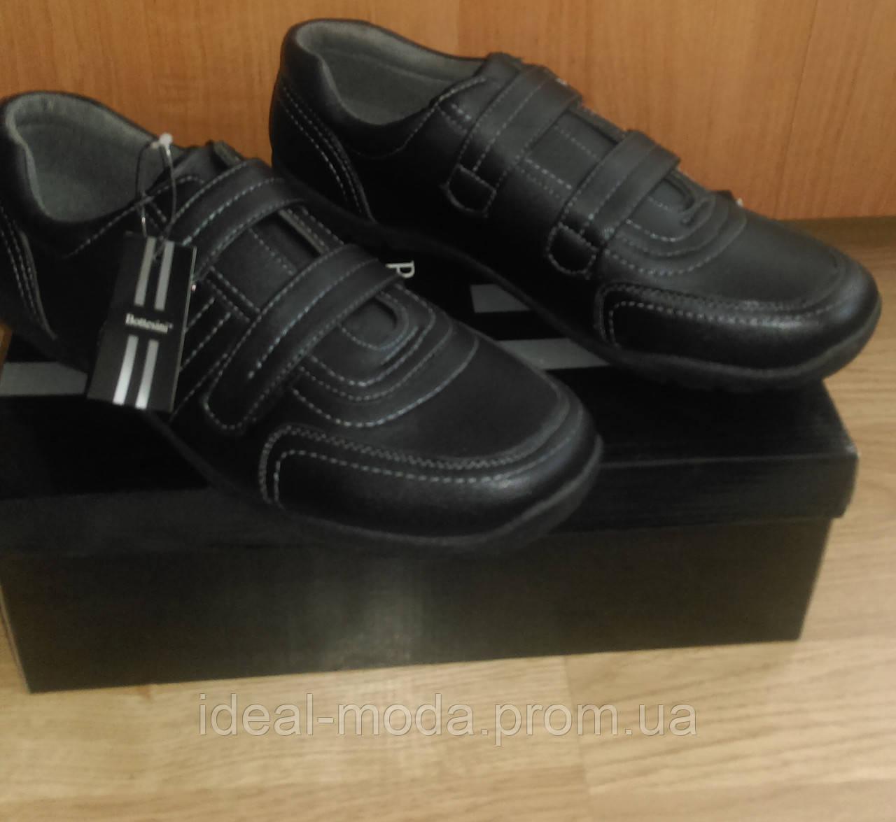 d68d2d29a Мужская обувь. Туфли кроссовки мужские Дима, фото 1 -48% Скидка Осталось 32  дня · Мужская обувь.