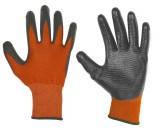 Перчатка трикотажная ребристая с покрытием нитрила (оранжево-черные) 12шт