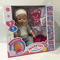 Кукла Малятко Немовлятко девочка в белой вязаной одежде