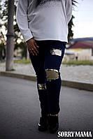 Стильные женские джинсы в больших размерах t-1015885