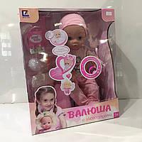 Пупс Валюша с аксессуарами девочка в розовой одежде, фото 1