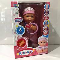 Кукла Крошка малыш 6 функций девочка в розовой одежде, фото 1