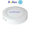 Led светильник 18W круг накладной Roilux