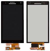 Дисплей для Sony LT26i Xperia S, LT26ii Xperia SL, с сенсором (тачскрином) Black
