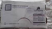 Радиатор отопителя Ваз 2101,2102,2103,2106,2121,21213 ЛУЗАР (медный) , фото 1