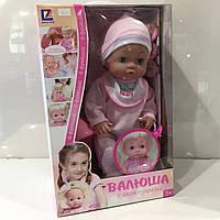 Пупс Валюша с аксессуарами 6 функций девочка в розовой одежде