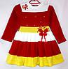 Платье детское вязаное