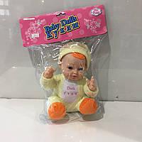 Кукла пупс Baby Dolls одежда утенок, фото 1