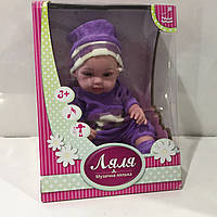 Пупс Ляля музыкальный девочка в фиолетовой одежде