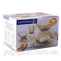 """Сервиз столовый 31 предметный Ocean Eclipse """"H0249"""" Luminarc."""