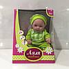 Кукла Ляля музыкальная девочка в зеленой одежде
