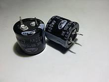47mkf - 400v  HK 22*20  SAMWHA, 105°C