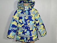 Детская яркая куртка оптом