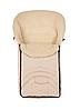 Спальный мешок-конверт на овчине Early Spring № 8 Standard (в ассортименте), Womar