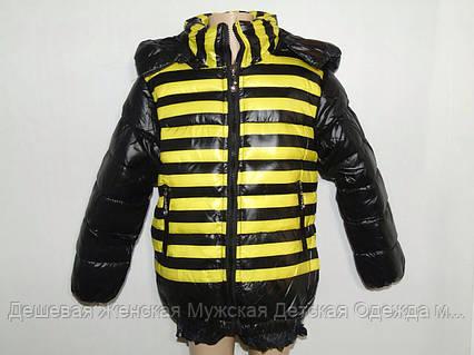 Яркая куртка детская