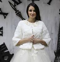 Свадебная шубка Шанель плюш