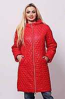 Большие стеганые осенние куртки 40-74 размеры разные цвета