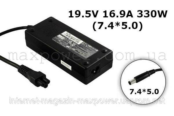 Блок питания для ноутбука Dell 19.5V 16.9A 330W (7.4*5.0) ADP-330ABD Alienware M18x X51