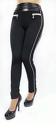 Брючные лосины модель №132 черные с кожаным поясом на высокой посадке, фото 2