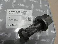 Шпилька М22x1,5x83x44 SW32 колеса с гайкой (RIDER) (производство Rider ), код запчасти: RD 22.80.76