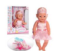 Кукла пупс Baby Born Беби Борн девочка в платье, посуда, горшок, подгузник, соска