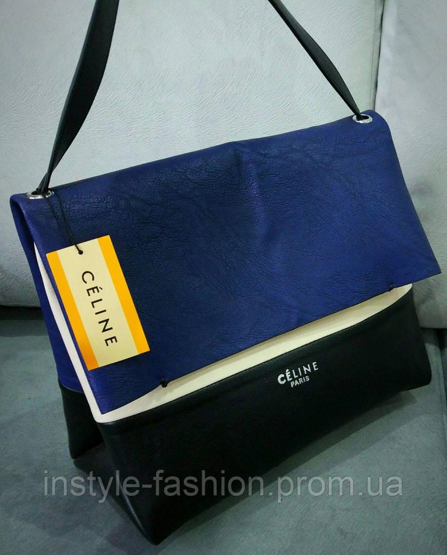 Женская сумочка на плечо Celine цвет синий с черным