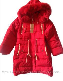 Куртка детская  оптом