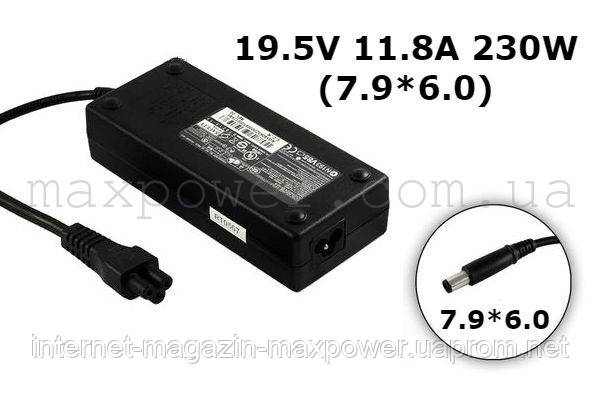 Блок питания для ноутбука Dell 19.5V 11.8A 230W (7.9*6.0) DA230PS0-00 Inspiron XPS M1730