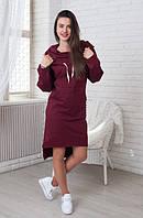 Модное женское платье в casual-стиле бордового цвета