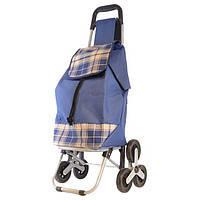 Тележка со стулом на колесах, хозяйственная сумка, сумка-тележка на 6-ти колесах, синяя, черная, красная