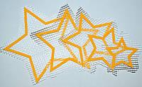 """Набор 5шт """"звезда А5"""" - декор для жидких обоев"""