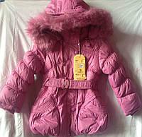Детсвкая куртка оптом