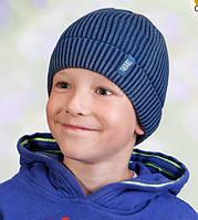 Головной убор для мальчиков Синий Осень 46-50 см 3-002543 Tutu Польша
