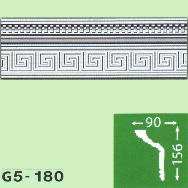 Плинтус потолочный G5-180