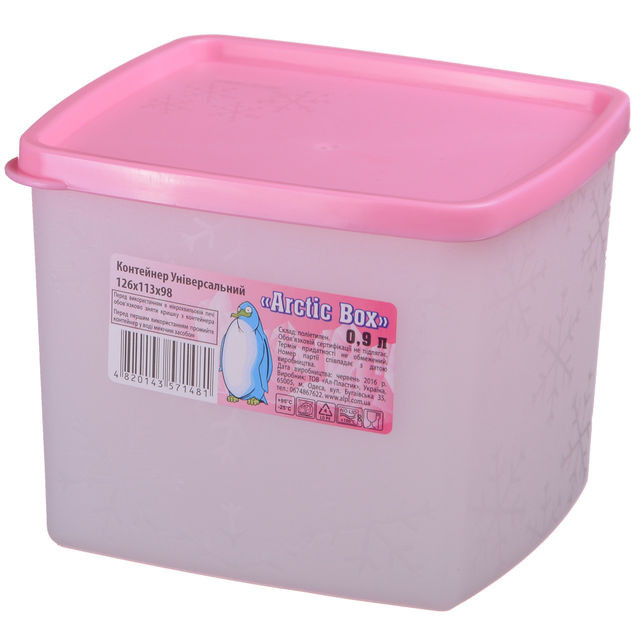 Контейнер для заморозки, квадратный Artic box 0.9 л.
