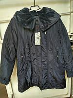 Куртка женская размер 56-58,58-60,60-62, 62-64