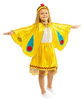 Карнавальный костюм Жар-птицы