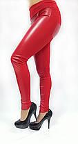 Брючные лосины модель №136, красные, комбинация кожа и дайвинг, фото 3