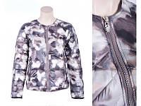 Куртка серая M, L  рзм.