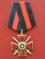 Знак ордена Святого рівноапостольного Володимира з мечами