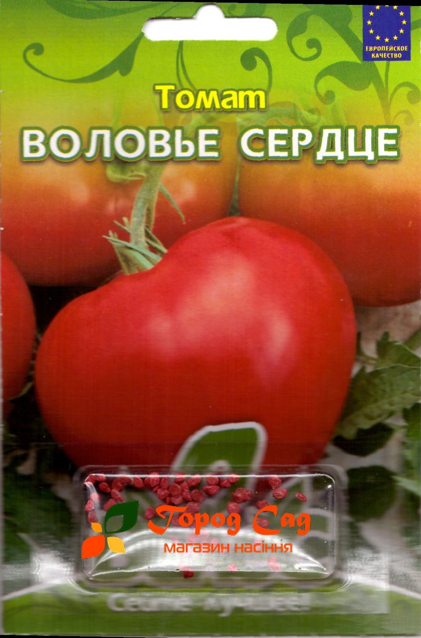 Семена томата Воловье сердце 50шт ТМ ВЕЛЕС