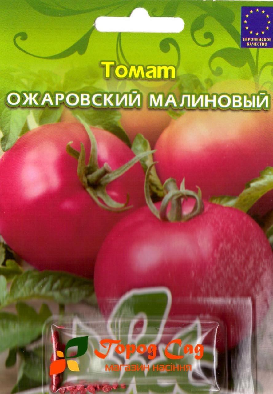 Семена томата Ожаровский малиновый 50шт ТМ ВЕЛЕС